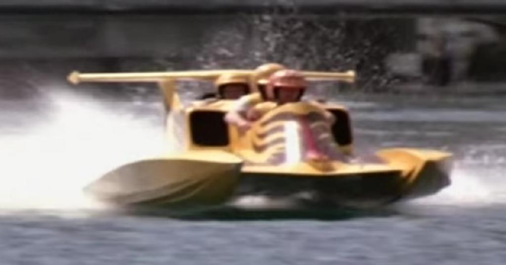 condor boat redux